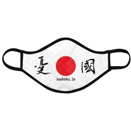 憂國オリジナルフェイスマスクA 4枚セット