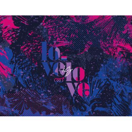 Love is Love Handbag