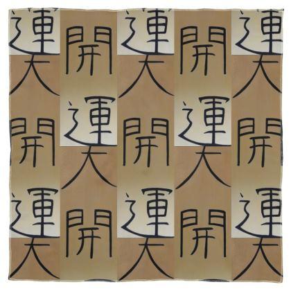 Symbols of Abundance Wrap
