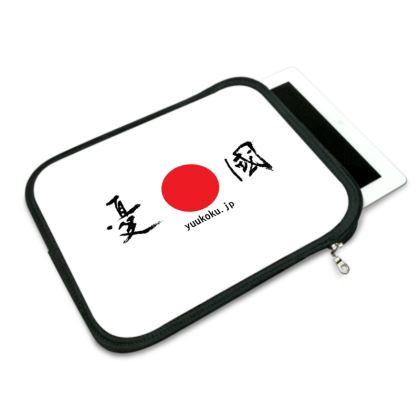 憂國オリジナルiPadケース