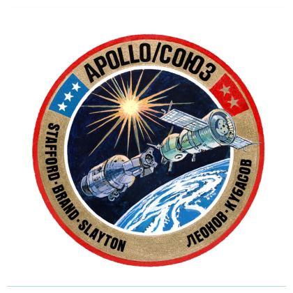 Cushions: Apollo