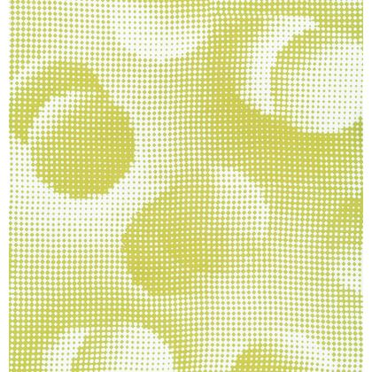 Cup And Saucer - Endleaves of Art. Taste. Beauty (1932) Yellow Remix