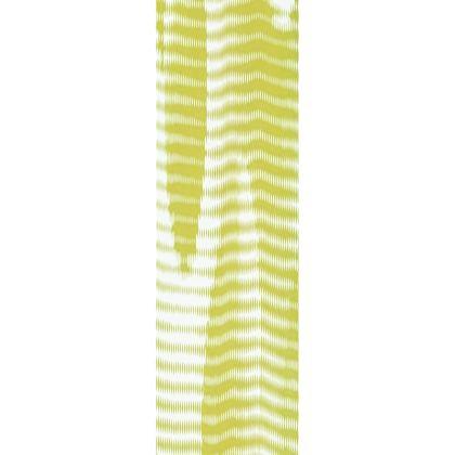 Slim Tray - Endleaves of Art. Taste. Beauty (1932) Yellow Remix
