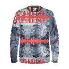 Trevieno HoldUP Sweatshirt