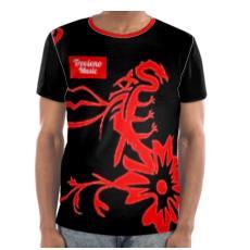 Trevieno Music / Dragons Den Black  T Shirt