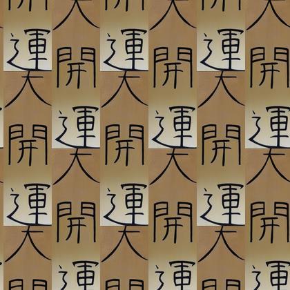 Fabric printing - Abundance symbols