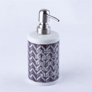 design your own Soap Dispenser