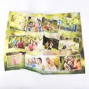 printed tea towel family montage