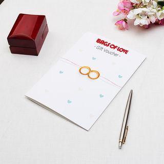 Wedding token gift voucher design