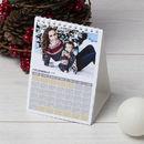 custom a6 calendar