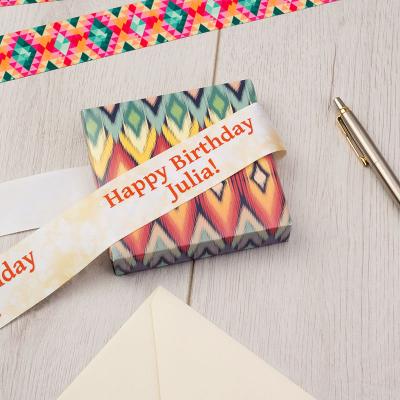 21st birthday ribbon