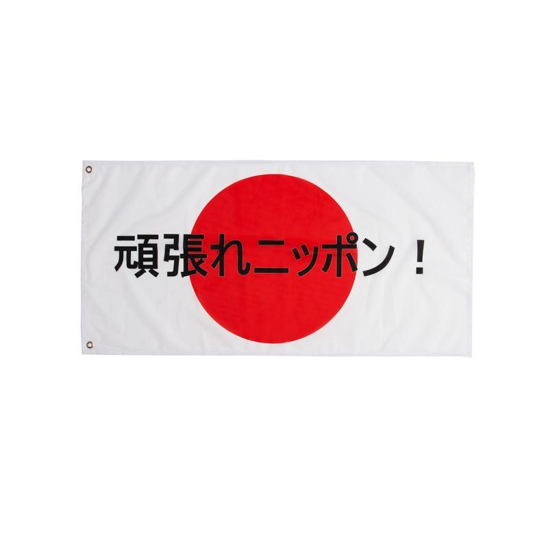 オリジナルフラッグ - japan flag