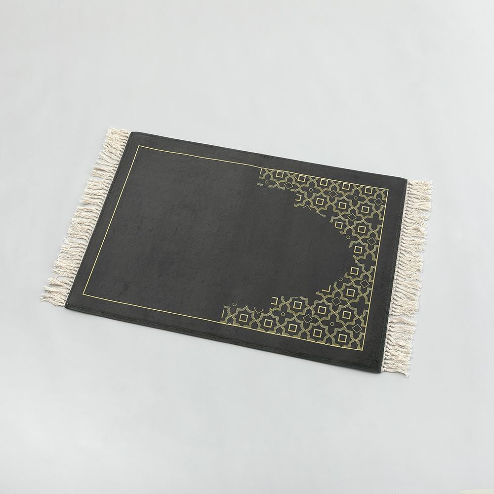 Personalized Prayer Mat Islam